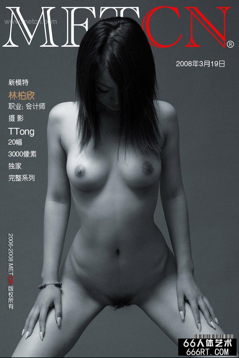 《新女性》林柏欣08年3月19日人体_亚洲gogo人体网张筱雨