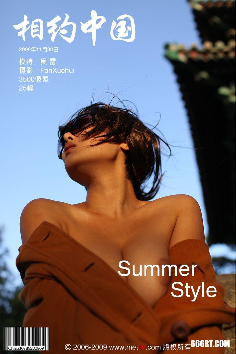 《SummerStyle》名模奥雷09年11月30日外拍