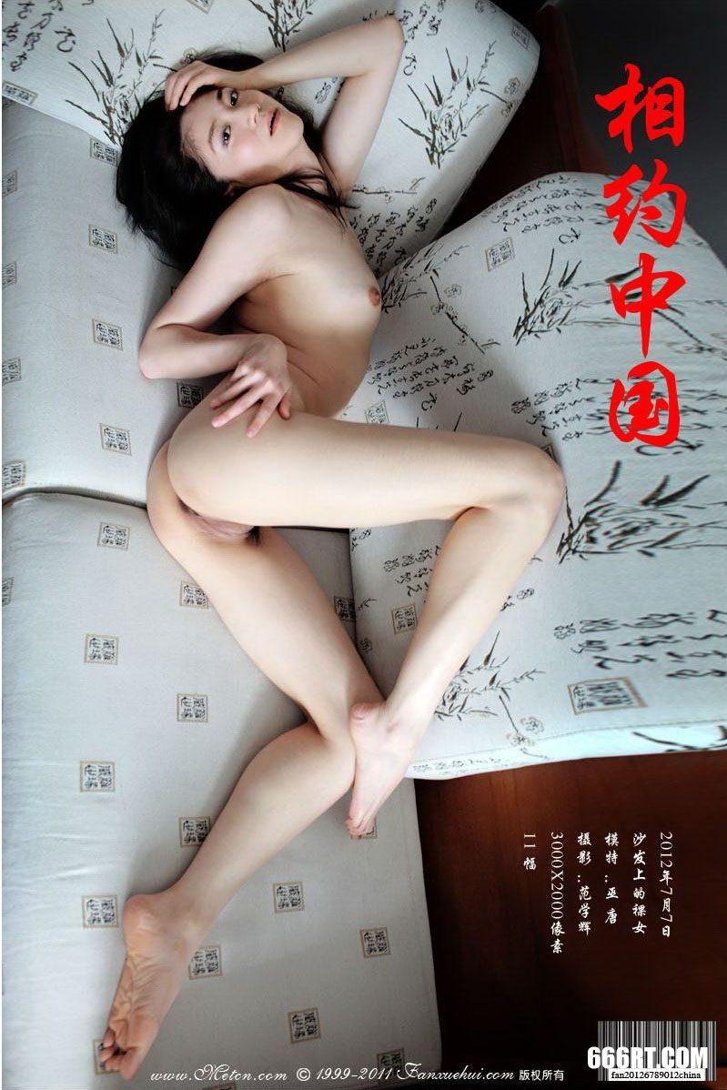 《沙发上的倮女》新模巫唐12年7月7日室拍