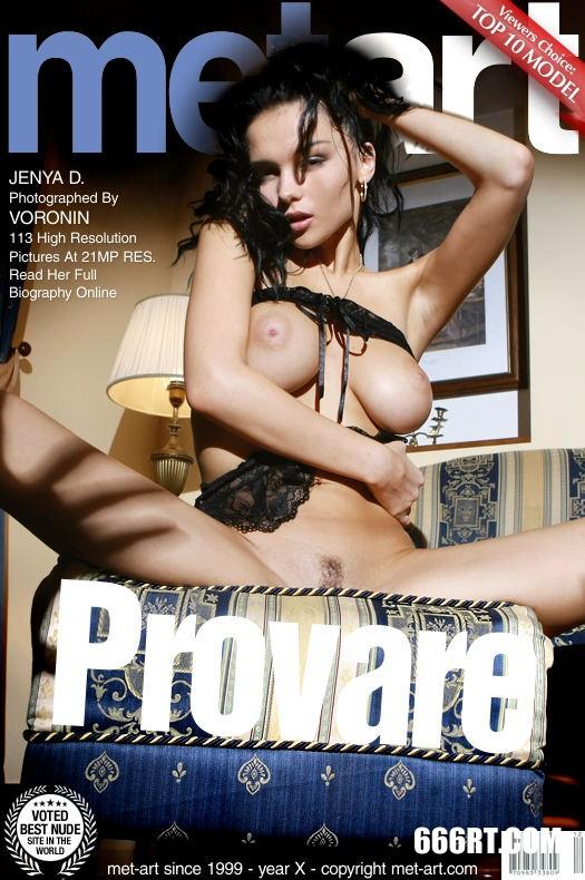 MET-ADT顶级裸模JenyaD情趣泳装-1