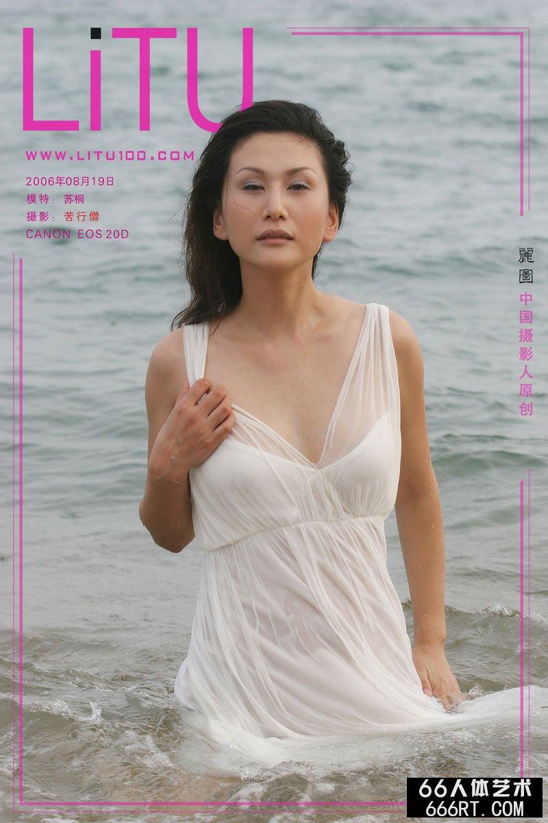 《海边人像》嫩模苏桐06年8月19日外拍