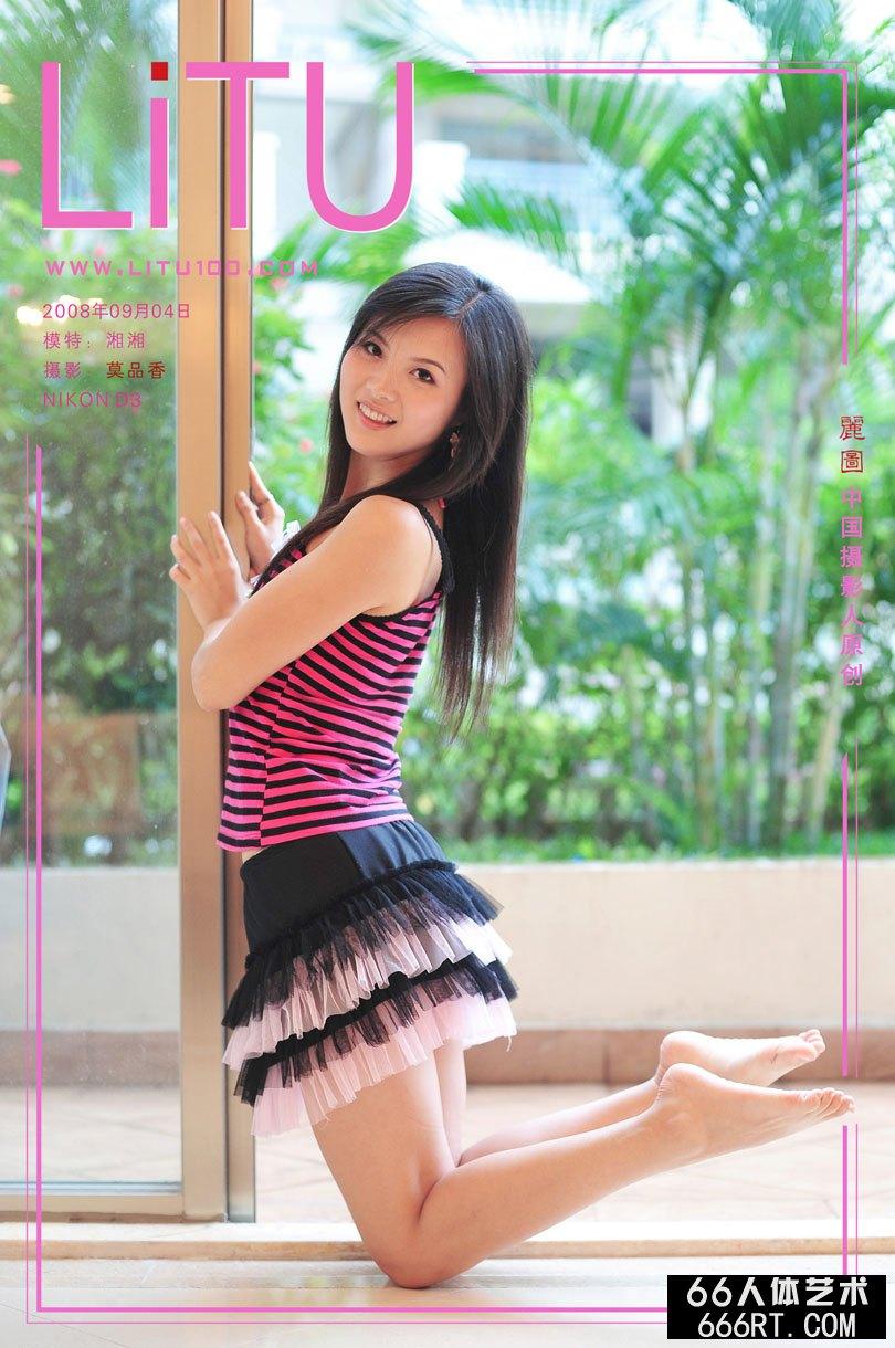 大学生湘湘08年9月4日室拍纯真短裙写照