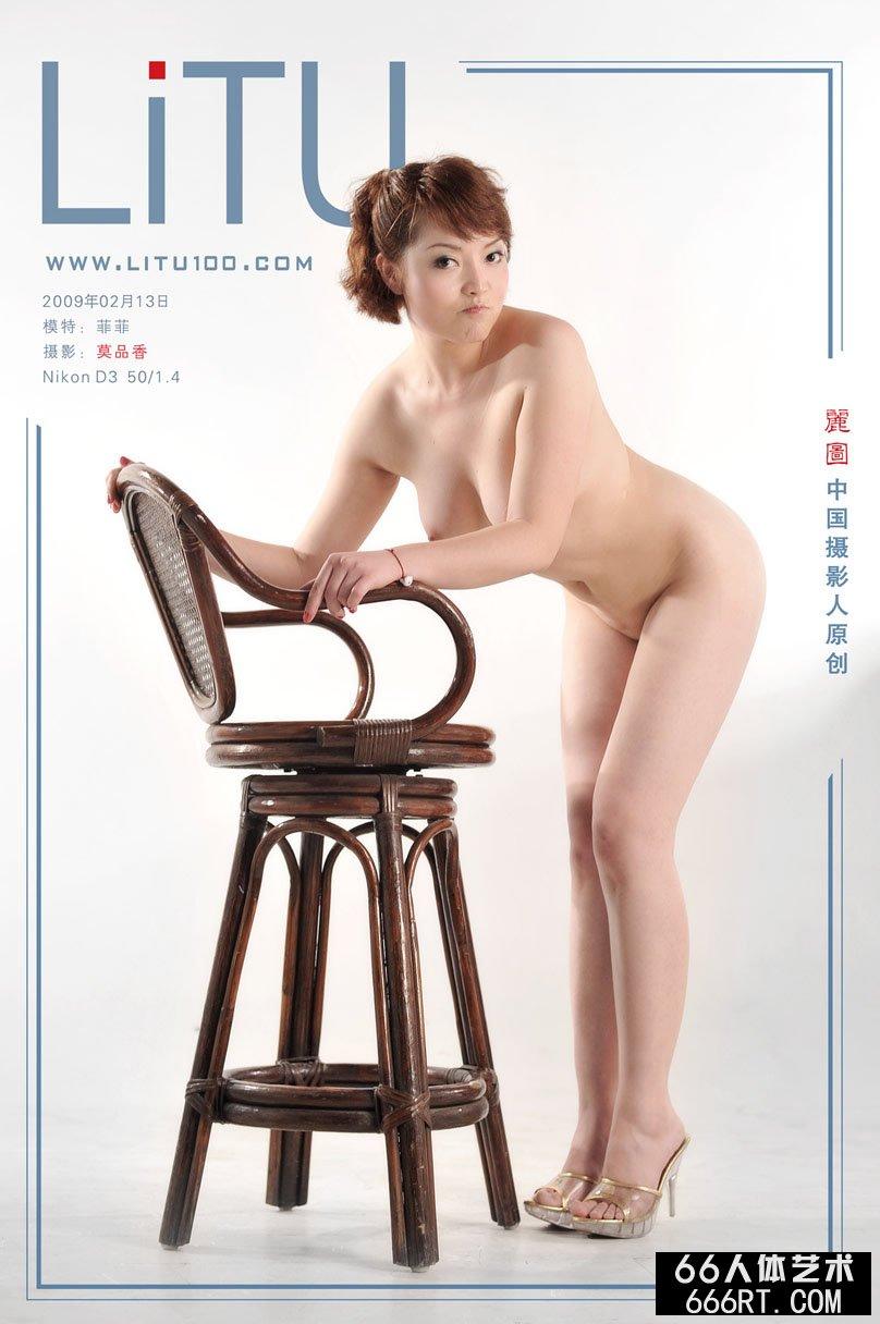 丰腴裸模菲菲09年2月13日情趣棚拍
