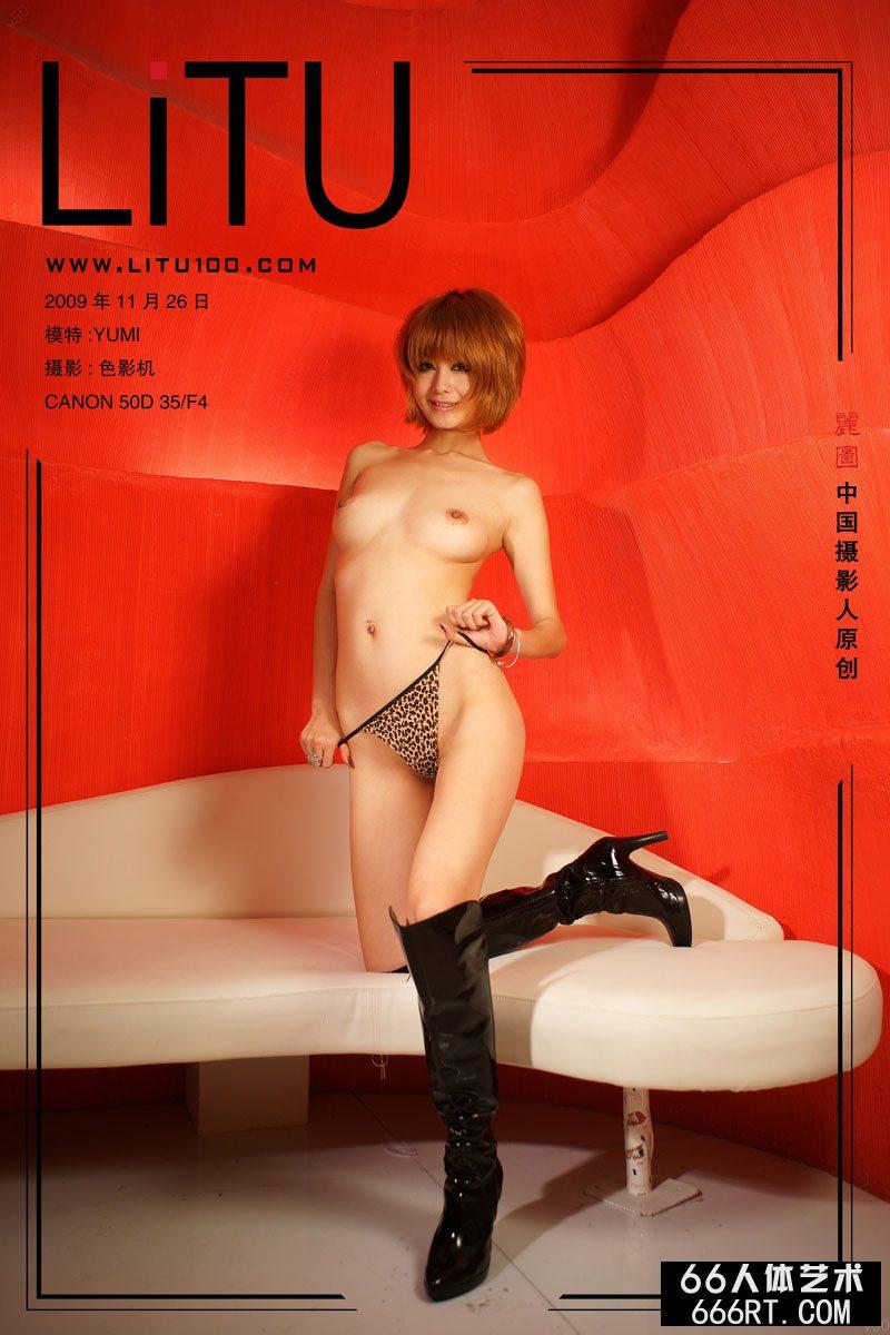 名模yumi09年11月26日红房子室拍
