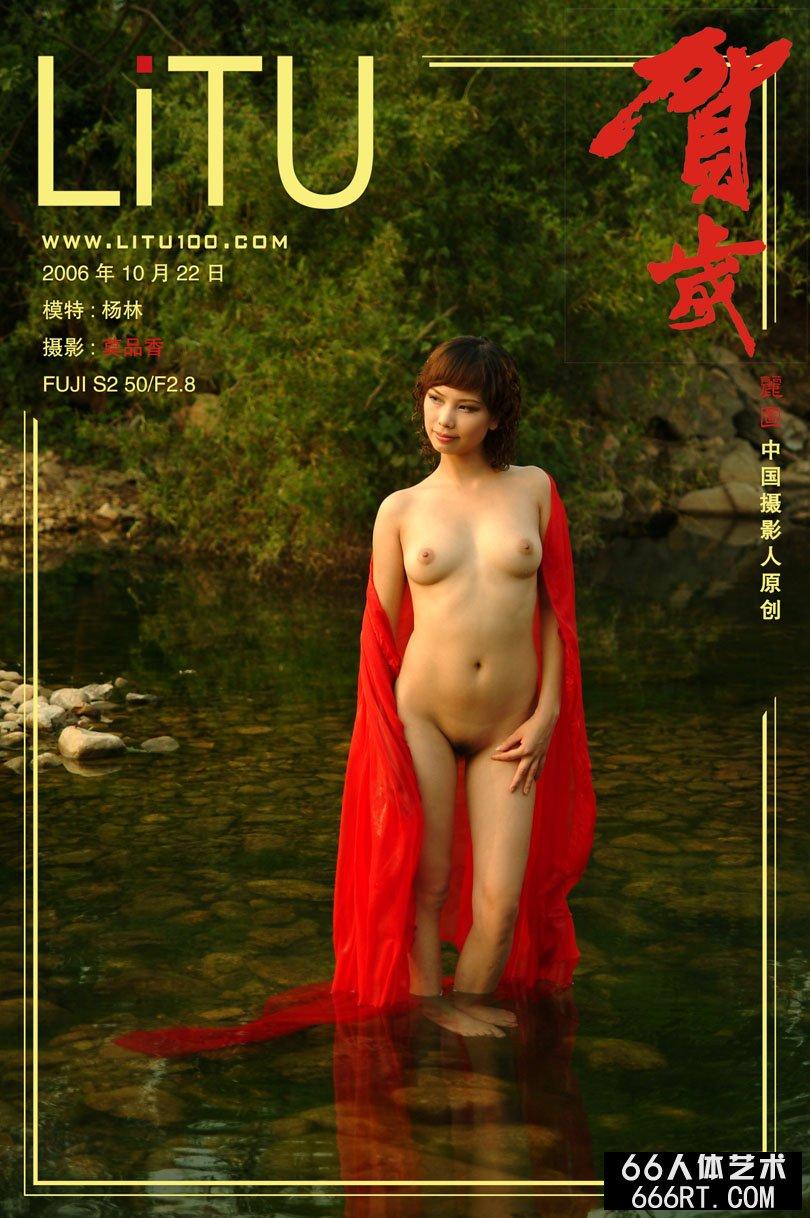 美模杨林06年10月22日外拍人体