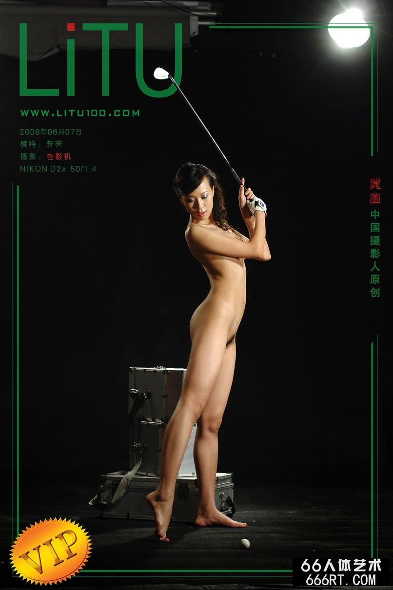 裸模芳芳08年6月7日室拍人体