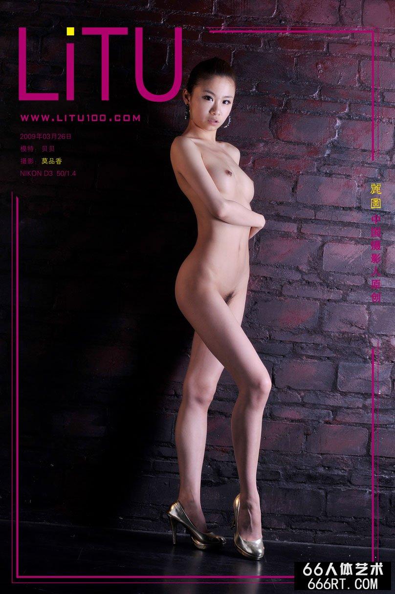 美女裸泳照_舞蹈名模贝贝09年3月26日室拍芭蕾人体
