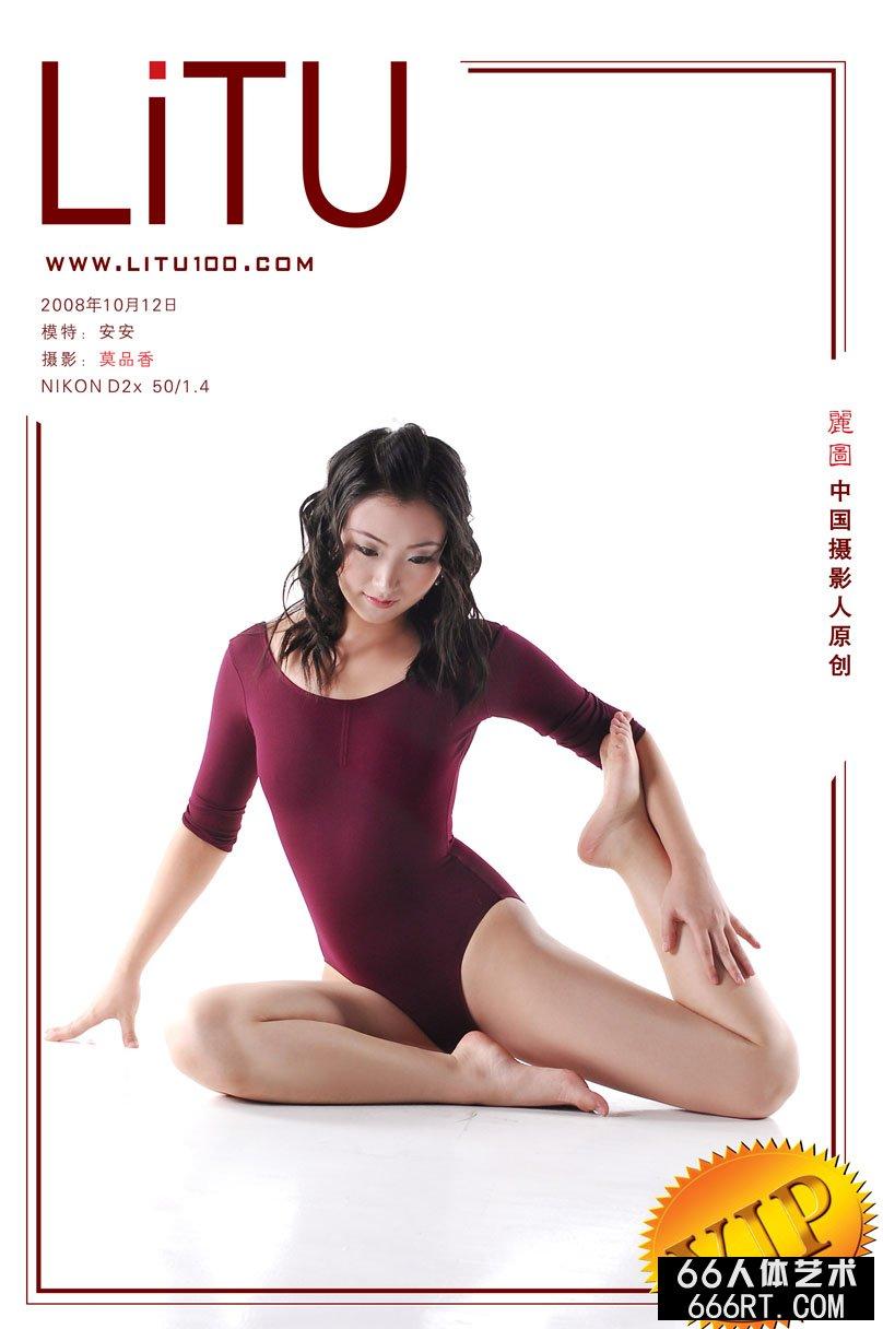 舞蹈名模安安08年10月12日室拍人体_337P日本大胆欧美人术艺术69
