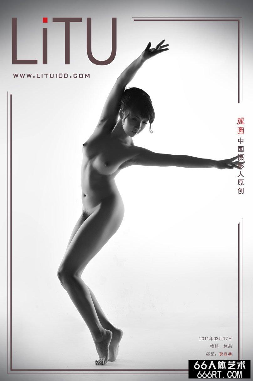超模林莉11年2月17日棚拍黑白人体