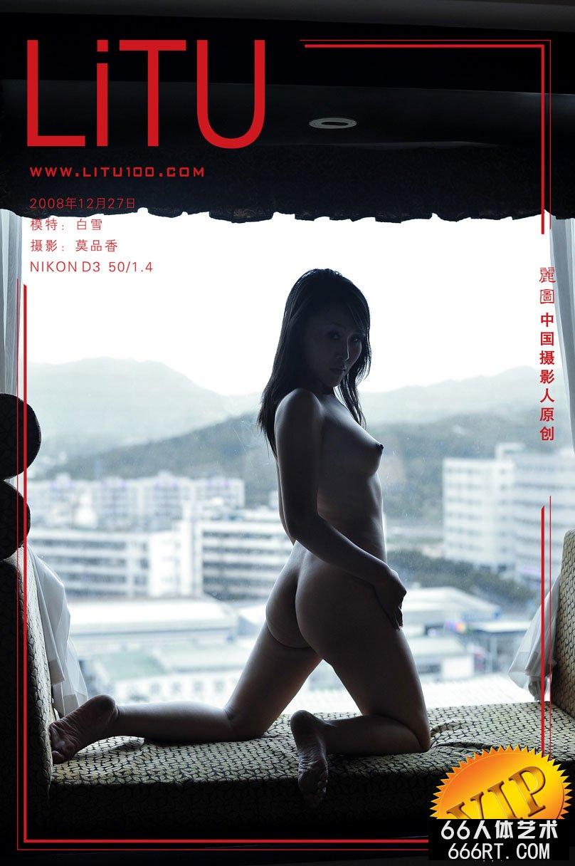 亚洲美女人体艺术_嫩模白雪08年12月27日棚拍人体