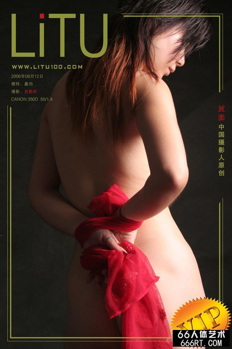 裸模嘉怡06年8月12日棚拍人体