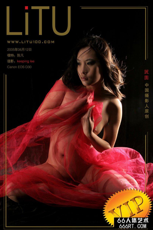 超模陈凡05年6月12日室拍暗光人体特效_傲蕾人体艺术