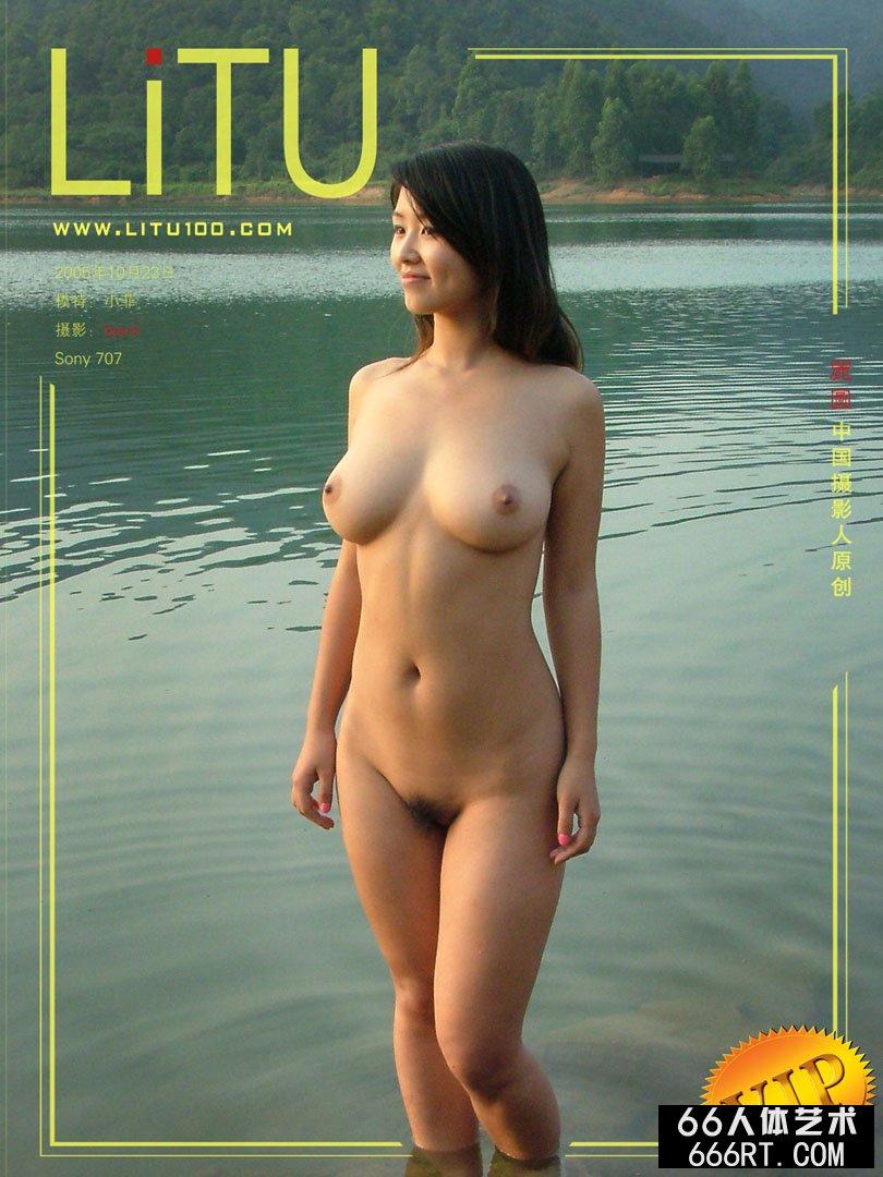 丰腴长头发美人小菲05年10月23日外拍
