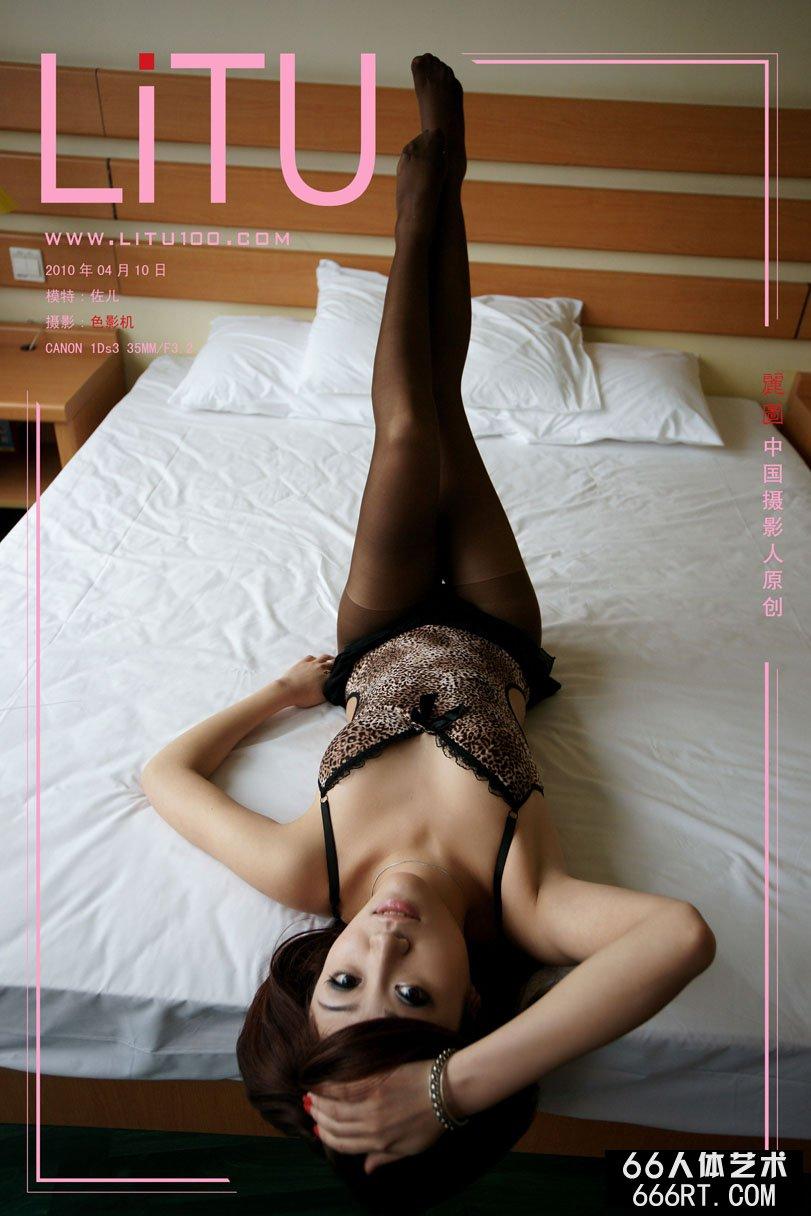 气质熟妇佐儿宾馆室拍诱惑黑丝人体